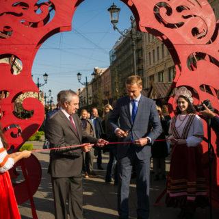 Санкт-Петербург. 1 ВСЕРОССИЙСКАЯ ЯРМАРКА одежды, обуви и текстиля Минпромторга РФ 2017