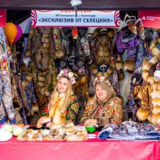 Санкт-Петербург. 3 ВСЕРОССИЙСКАЯ ЯРМАРКА одежды, обуви и текстиля Минпромторга РФ 2018