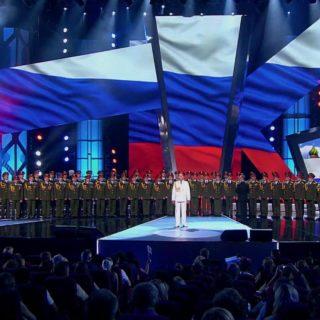 Москва. Большой праздничный концерт